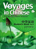 Voyages in Chinese 3 Student's Book + MP3 CD